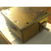 Контроллер ЭП 205