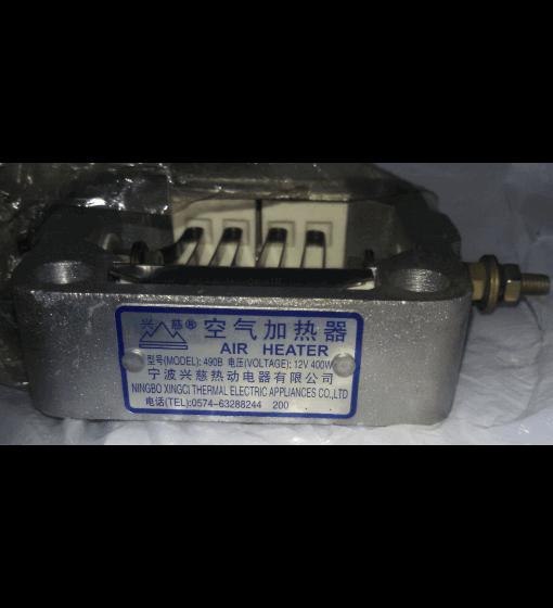 Свеча накала BPG-490