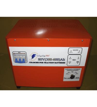 Зарядное устройство 80V 300-600Ah
